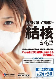 poster_140919_2.jpg